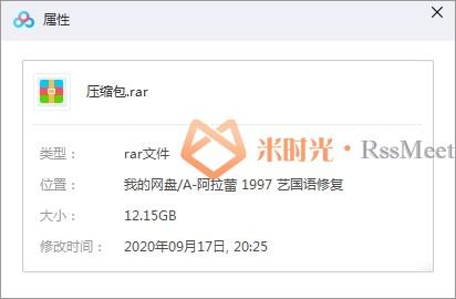 日漫《阿拉蕾(1997)》国语修复版百度云网盘资源分享下载[MP4/480P/12.15GB]-米时光