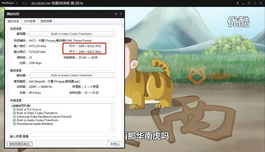 《郭德纲相声动画版》视频全集百度云网盘下载[FLV/70.34GB]-米时光