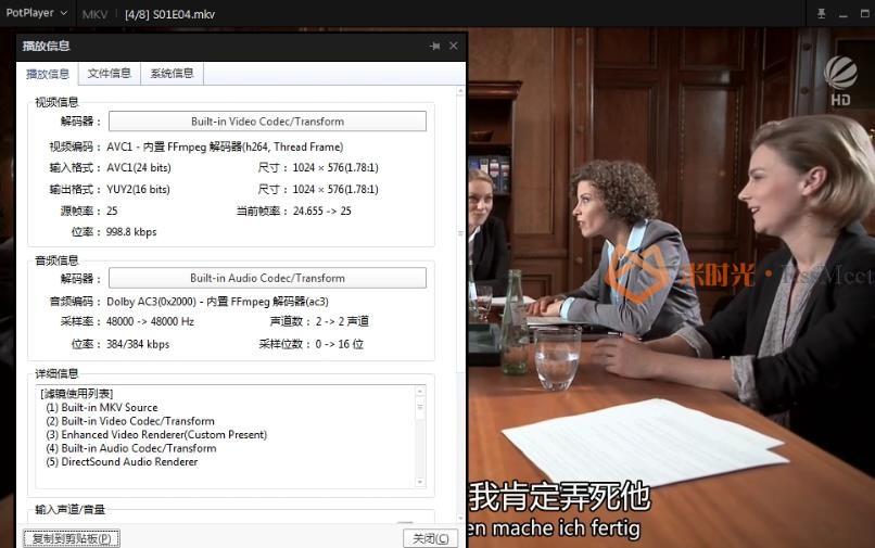 德剧《屌丝女士》第1-4季全集百度云网盘下载资源[MKV/30.08GB]-米时光
