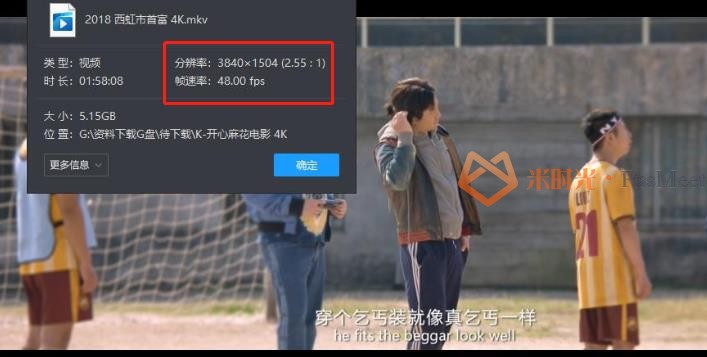 《开心麻花电影合集》10部4K画质百度云网盘下载[MKV/4K/47.85GB]-米时光