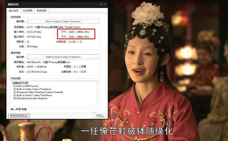 国产剧《新红楼梦2010版》全50集百度云网盘下载资源[MP4/1080P/38.64GB]国语中字-米时光