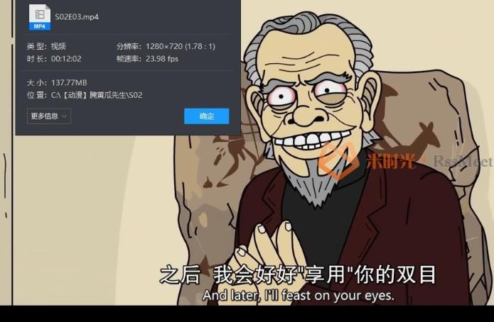 动画《腌黄瓜先生/Mr. Pickles》第1-4季全集百度云网盘资源分享下载[MP4/720P/4.44GB]-米时光