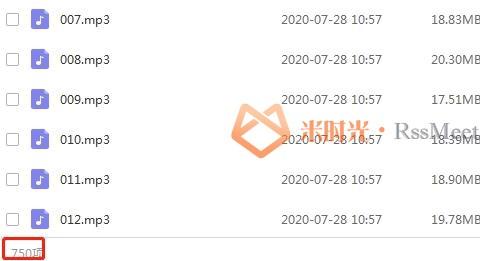 《回到明朝当王爷》有声小说百度云网盘下载(全750集)[MP3/12.34GB]-米时光