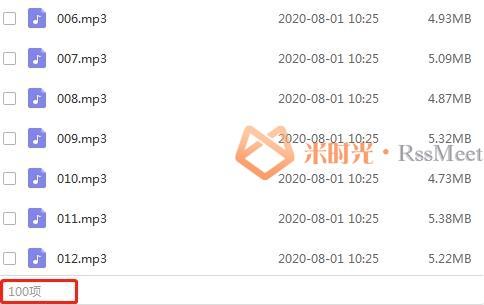 刘杰播讲《金剑雕翎》有声小说百度云网盘下载(全100集)[MP3/519.14MB]-米时光