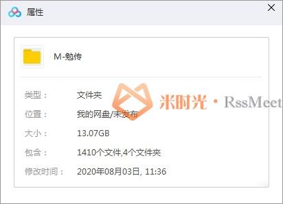小川演播《勉传》两晋风云完结音频[MP3/13.07GB]百度云网盘下载-米时光