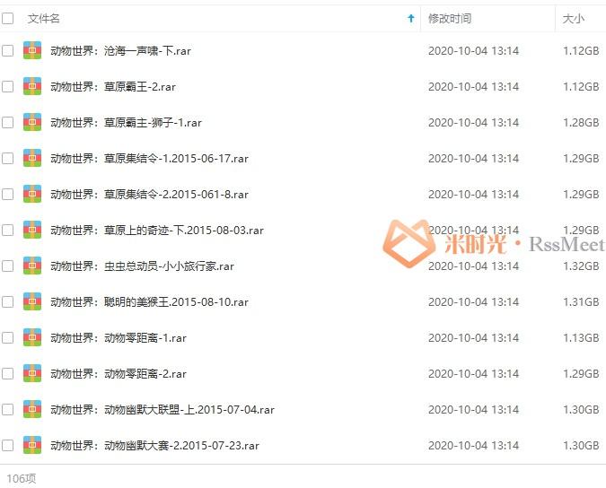 央视纪录片《动物世界》赵忠祥播讲版全100集百度云网盘资源下载[TS/1080P/142.62GB]有台标-米时光