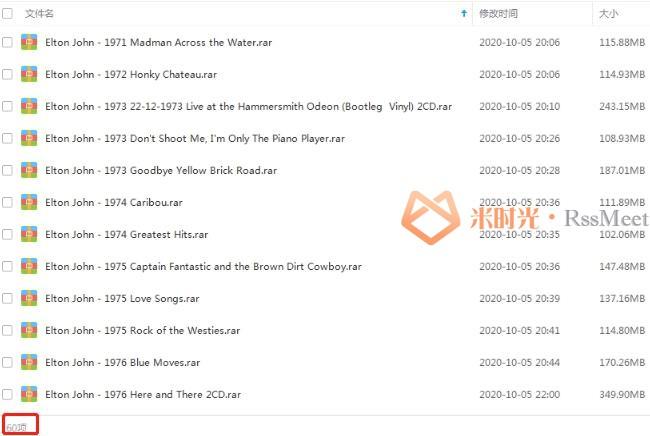 《Elton John/艾尔顿约翰》歌曲合集百度云网盘资源分享下载(1971-2008年60张专辑)[MP3/9.58GB]-米时光