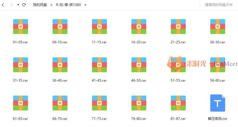 《如懿传》全87集百度云网盘资源下载[MKV/1080P/198.17GB]英字无水印-米时光