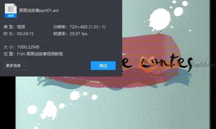 《画画说故事》全33集百度云网盘资源分享下载[AVI/28.46GB]-米时光