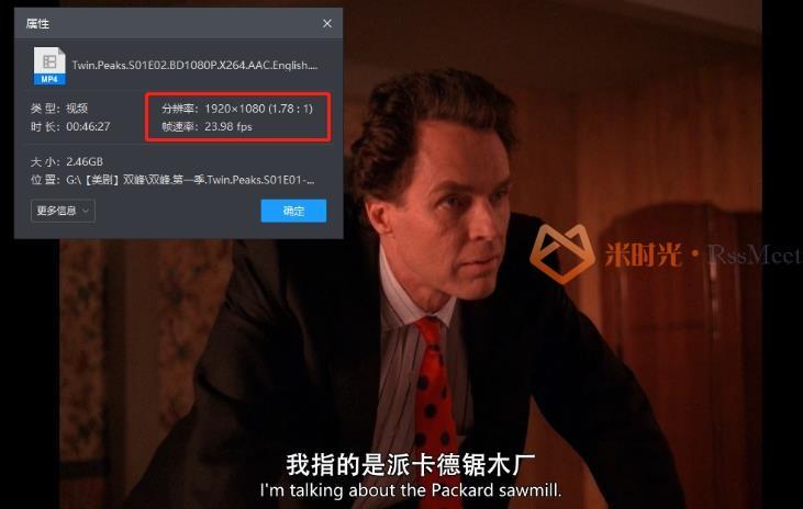 美剧《Twin Peaks/双峰》第1-3季全集百度云网盘资源下载[MP4/1080P/109.80GB]中英双字无水印-米时光