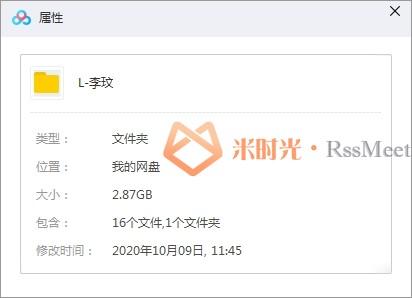 《CoCo Lee/李玟》歌曲合集百度云网盘资源分享下载(16张专辑)[FLAC/MP3/2.87GB]-米时光