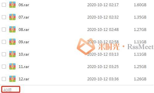 国产剧《寻秦记》全40集超清4K百度云网盘资源下载[MKV/4K/48.12GB]国语中字无水印-米时光