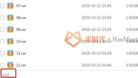 国产剧《雍正王朝》全44集1080P百度云网盘资源分享下载[MP4/84.23GB]国语中字无水印-米时光