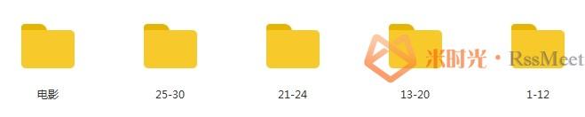 《辛普森一家/The Simpsons》全30季百度云网盘下载[RMVB/89.11GB]英语中字-米时光