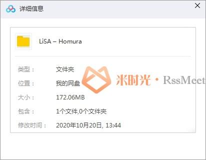 Lisa专辑《炎(Homura)》百度云网盘下载[FLAC/MP3/172.06MB]-米时光