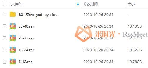 国产剧《天龙八部2003》胡军版全集高清4K百度云网盘资源下载[MP4/64.54GB]国语中字无水印-米时光