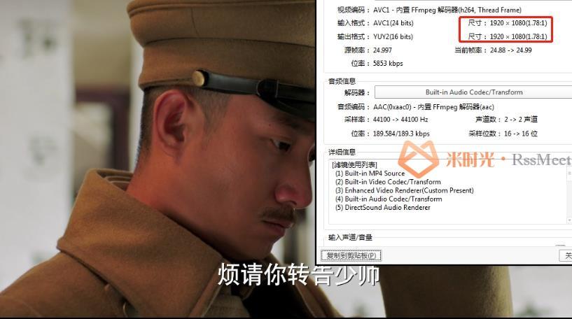 国产剧《少帅》全48集高清1080P百度云网盘资源下载[MP4/95.65GB]国语中字无水印-米时光