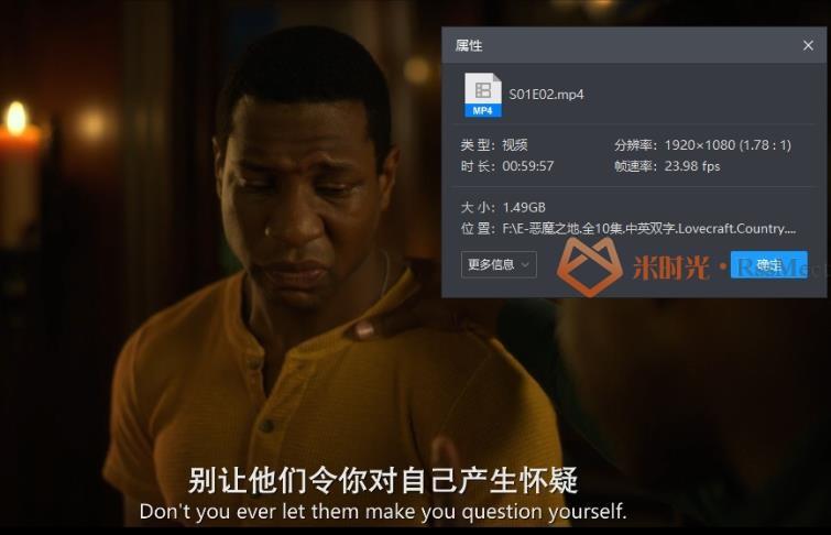 美剧《恶魔之地》第1季全集高清1080P百度云网盘资源下载[MP4/16.41GB]中英双字无水印-米时光