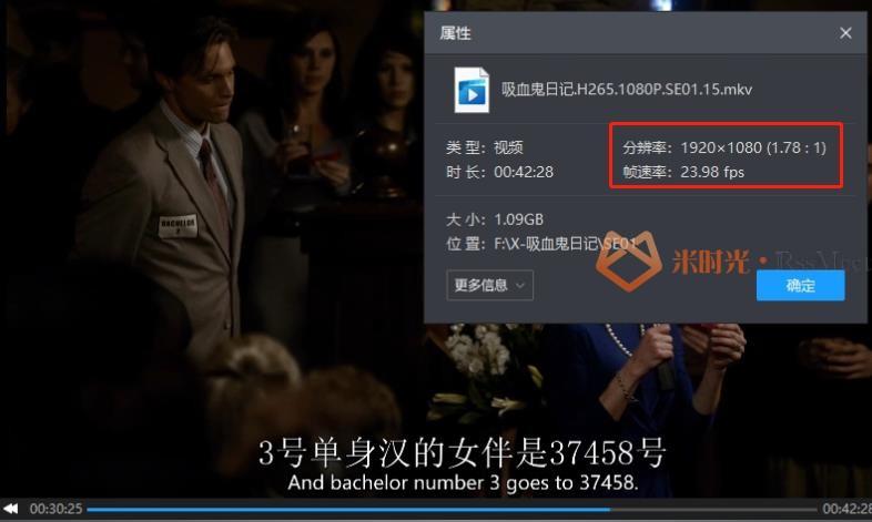 美剧《吸血鬼日记》第1-8季全集高清1080P百度云网盘资源下载[MKV/203.61GB]中英双字无水印-米时光