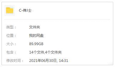 美剧《传教士/Preacher》第1-4季高清1080P百度云网盘资源下载[MP4/89.99GB]中英双字无水印-米时光