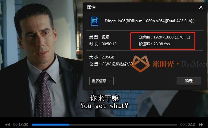 美剧《危机边缘/Fringe/F档案》第1-5季全集高清1080P百度云网盘下载[MKV/192.65GB]外挂中英双字-米时光