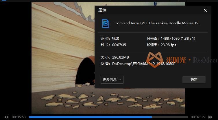 《猫和老鼠黄金合集第一卷》37集高清1080P百度云网盘下载[MKV/11.17GB]英语无字-米时光