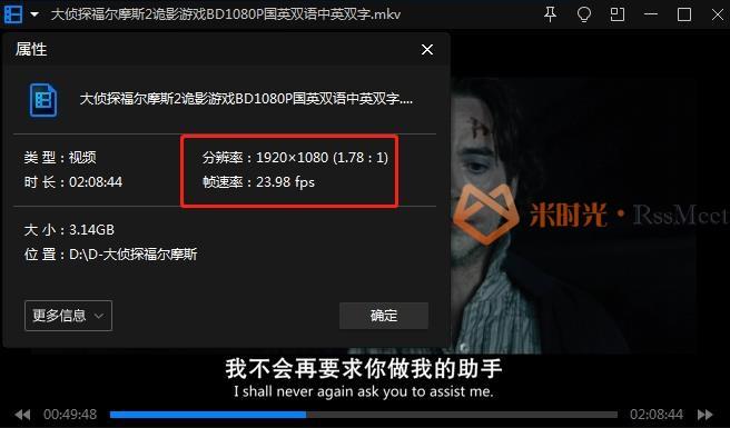 《大侦探福尔摩斯》1-2部高清1080P百度云网盘下载[MKV/7.11GB]中英双字-米时光