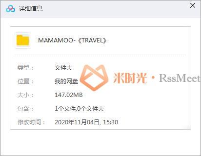 MAMAMOO组合新专辑《TRAVEL》歌曲合集百度云网盘下载[FLAC/MP3/147.02MB]-米时光