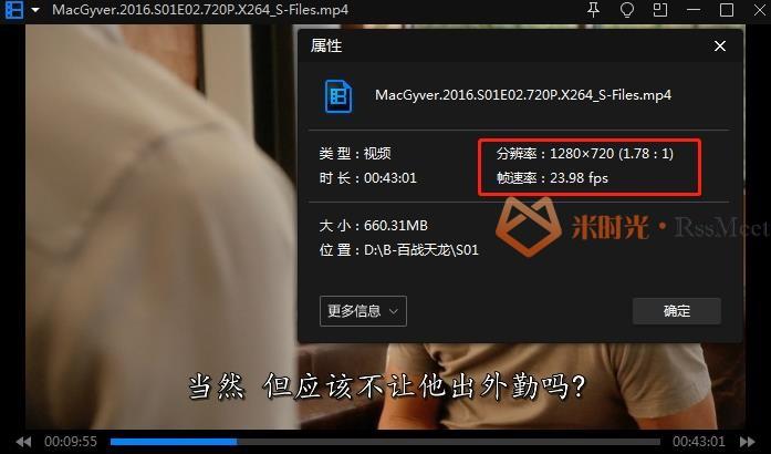 美剧《MacGyver/百战天龙》第1-4季全集高清720P百度云网盘下载[MP4/52.92GB]英语中字-米时光