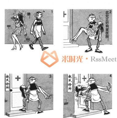 王泽《老夫子/Old Master》漫画百度云网盘下载[高清中文版](全70卷)[PDF/10.69GB]-米时光
