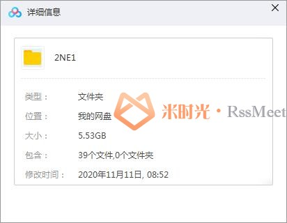 《2NE1女团组合》歌曲合集百度云网盘下载(2009-2017年30张专辑/单曲)[FLAC/MP3/5.53GB]-米时光