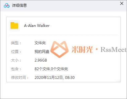 《艾兰沃克/Alan Walker》歌曲合集百度云网盘下载(2012-2020年81张专辑/单曲)[FLAC/MP3/2.96GB]-米时光
