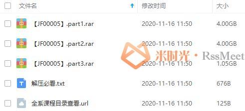 《傅佩荣论语300讲》高清百度云网盘资源分享下载[RMVB/PDF/9.05GB]-米时光