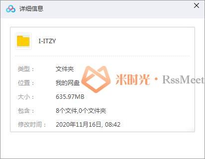 《ITZY女团》歌曲合集百度云网盘下载(2019-2020年4张专辑)[FLAC/MP3/635.97MB]-米时光
