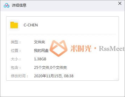 《CHEN/金钟大》歌曲合集百度云网盘下载(2014-2020年2张专辑+单曲合集)[FLAC/MP3/1.38GB]-米时光
