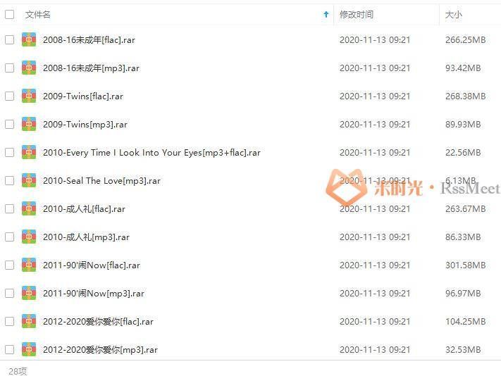 《BY2》歌曲合集百度云网盘下载(2008-2020年14张专辑/单曲)[FLAC/MP3/3.27GB]-米时光
