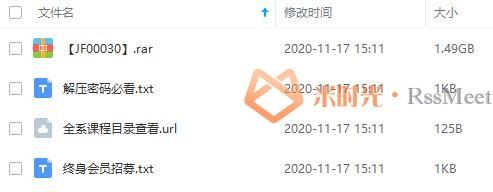 《五子棋入门教程》百度云网盘资源分享下载[MP4/1.49GB]-米时光