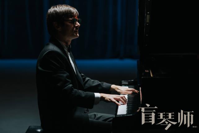 《盲琴师》入围金鸡影展,横扫欧洲各大电影节-米时光