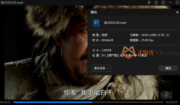《闯关东(2008)》全52集高清1080P百度云网盘资源下载[MP4/107.59GB]国语中字无水印-米时光