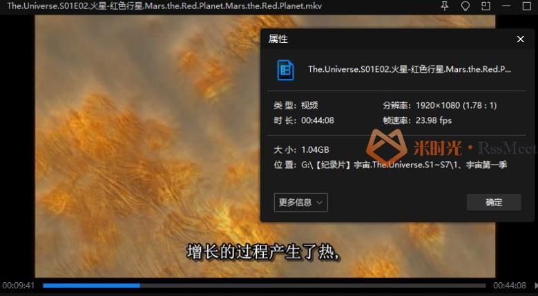 纪录片《宇宙/The Universe》第1-7季高清1080P百度云网盘下载[MKV/84.29GB]英语中字无水印-米时光