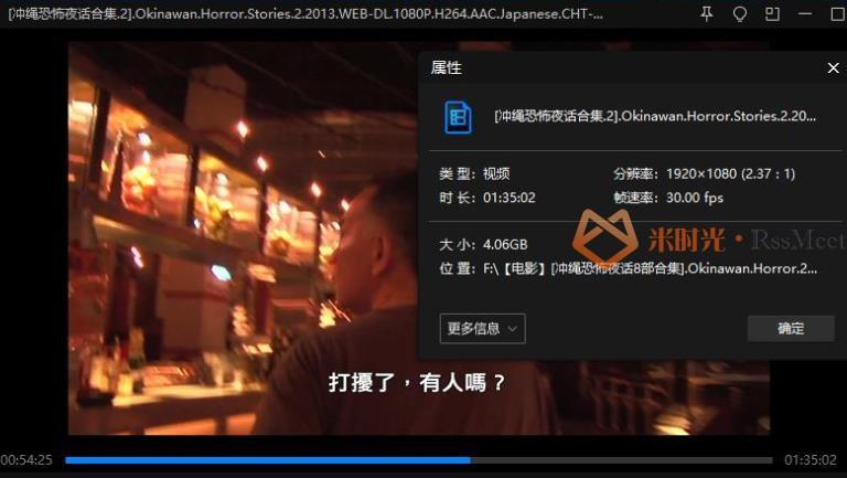 恐怖系列电影《冲绳恐怖夜话》8部合集高清1080P百度云网盘下载[TS/30.33GB]日语中字-米时光