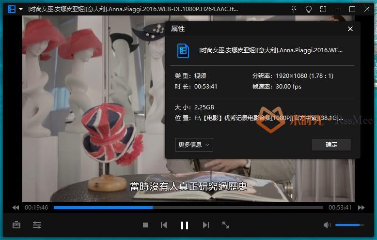《优秀记/纪录电影13部》高清1080P百度云网盘资源下载[TS/38.58GB]繁体中字-米时光