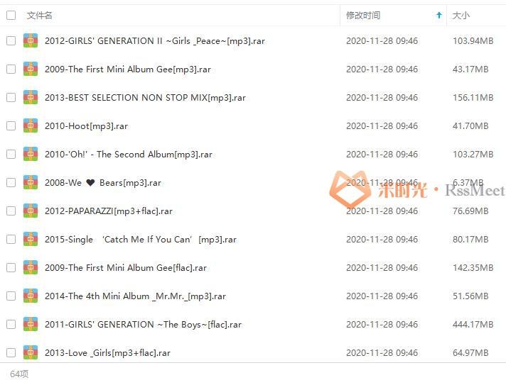 《少女时代》[49张专辑/单曲]歌曲合集百度云网盘下载[FLAC/MP3/9.27GB]-米时光