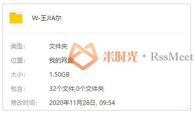《王嘉尔》[29张专辑/单曲]歌曲合集百度云网盘下载[FLAC/MP3/1.50GB]-米时光