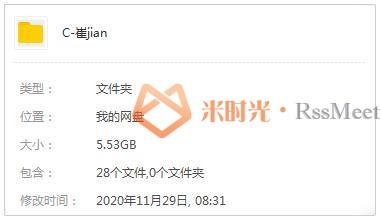 《崔健》[12张张专辑/单曲]歌曲合集百度云网盘下载[FLAC/MP3/5.53GB]-米时光