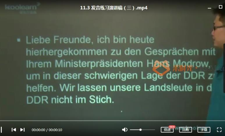 《德语学习从基础到入门》系列视频教程合集百度云网盘下载[MP4/MP3/3.91GB]-米时光