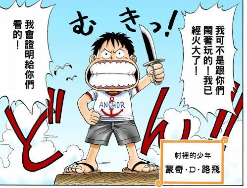 《航海王/海贼王全彩色漫画》50卷(1-491话)百度云网盘下载[PDF/11.52GB]-米时光