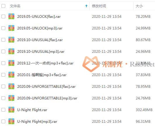 《UNINE组合》[4张专辑]歌曲合集百度云网盘下载[FLAC/MP3/783.06MB]-米时光