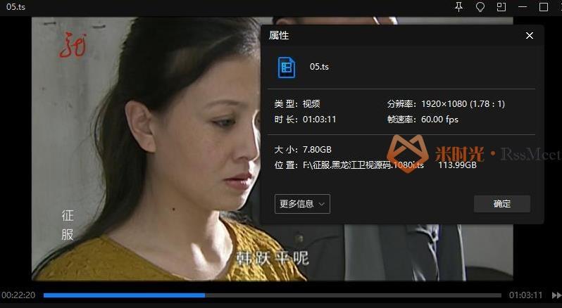 《征服》全15集高清源码1080i百度云网盘资源下载[TS/109.83GB]国语中字-米时光