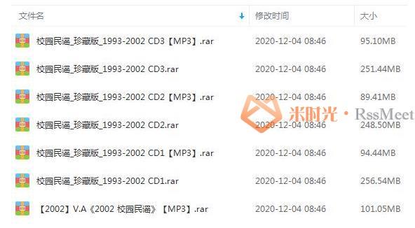 《校园民谣珍藏版》[4张CD]歌曲合集百度云网盘下载[FLAC/MP3/1.11GB]-米时光